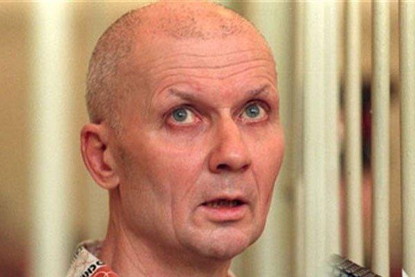 Чикатило, Андрей Романович - Wikiwand